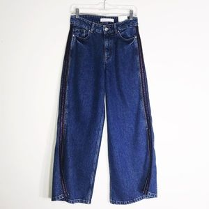 Zara Basic Z1975 Denim Widleg 2 (34)